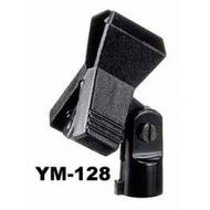 TOA マイクホルダー マイクロホンホルダー[YM-128]