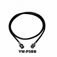 TOA BNCプラグ付き接続コード ワイヤレスシステム関連商品[YW-P5BB]
