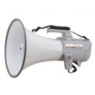 TOA メガホン ショルダー型・大型メガホン(ホイッスル音付)[ER-2130W]