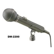 TOA マイクロホン 屋外用[DM-2200]